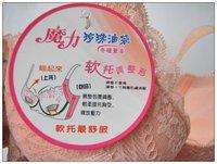 Бюстгальтеры Baijia WX-bj022