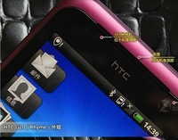 "Мобильный телефон HTC G20 Original Unlocked HTC Rhyme S510b GPS Wi-Fi 5.0MP 3.7""TouchScreen 3G Android Phone"