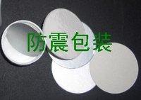 ПЭТ 28мм индукции печать пачку, электромагнитной индукции алюминиевой фольги уплотнительная прокладка