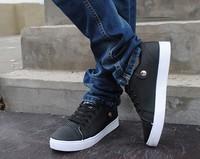 Мужские кроссовки XMR070