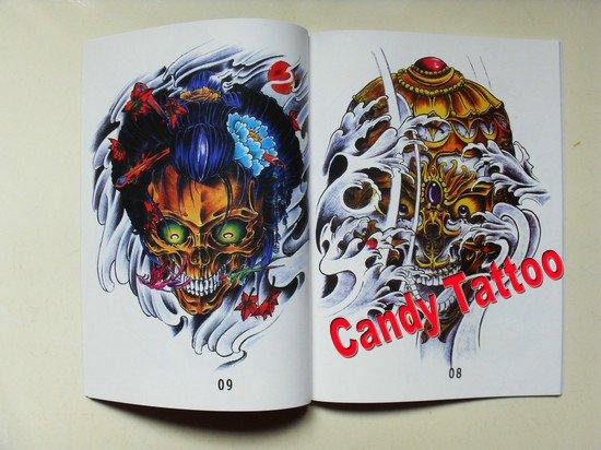 Wholesale SOU TU VOL 17 tattoo manuscript Jigsaw Games Oriental Style Tattoo