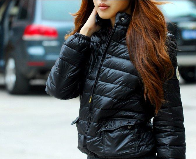 Куртка Красивая Купить