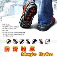 Бахилы для обуви 5pairs/8 MAGIC SPIKE