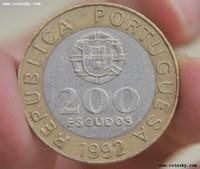 Товары для ручных поделок 200 1992