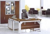 Деревянный стол CGM chielf RK-221