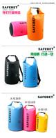 Сумка для путешествий с короткими ручками 10L SAFEBET Waterproof Bags For Beach, Camping, Swimming Portable! Useful! Convenient