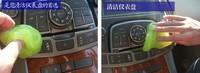 car112508.1pcs мягкий автомобиль Шайба клавиатуры чистый клей магии нерастворимость авто обивка чистящие средства