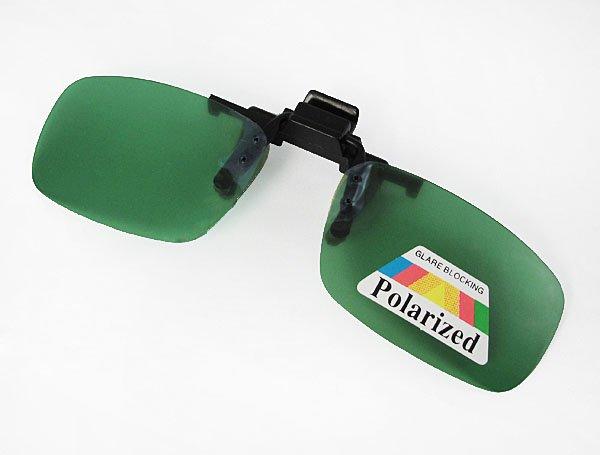 Men's Clear Plastic Frame, Eyeglasses Warehouse, Waterville, Maine
