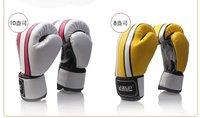 Боксерские перчатки LIVEUP ,  8oz, 10oz, 12 #LS3086