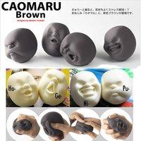 Детский шар Tengyue Caomaru 25