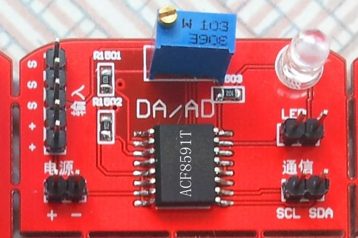 Free Shipping!  AVR + ARM +51 microcontroller development board STM32 MCU development board