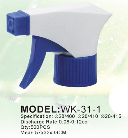 plastic trigger sprayer,cosmetic trigger sprayers,trigger sprayer 28/410 WK-31-8