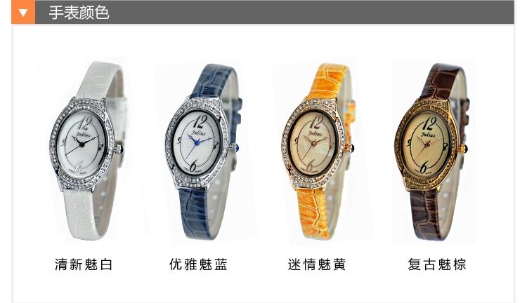 Ретро женские Часы Япония Кварцевые Часы Мода Платье Кожаный Браслет Часы Роскошные Оболочки Девушка Подарок На День Рождения Юлий Box 620