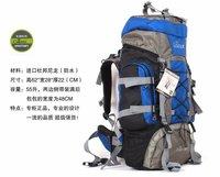 Сумка для тренажерного зала my new Cotima camping backpack, 55L, laptop bag