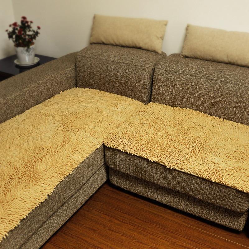 Коврики для дивана