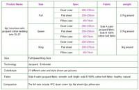 Постельные принадлежности Suel 4pc SL-21