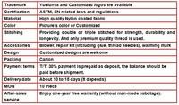 Надувной батут Yuelunya ,  5*2.9*2.6m or customized