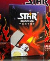Зажигалки звезда 1