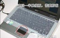 Накладка для клавиатуры protector.dust pe-00500
