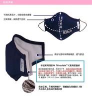 Защитная маска 3M /3 M 8550