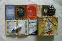 Muslim digital Quran Koran pen Reader Numerique Coran Stylo Lecteur