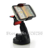 Держатель для мобильных телефонов HTC T328w v /t328e X For T328w Desire V / T328e Desire X