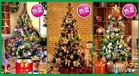 Free shipping! Chrismas Tree 180cm/700T,Increased density christmas tree for 2012 Chrismas Day,PP