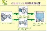 Подгузники для взрослых подгузники для взрослых м липучке типа