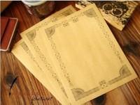 ретро стиль крафт бумаги письма бумажные - Египет дизайн - Канцтовары