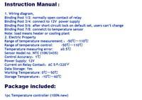 Электронные компоненты 12V