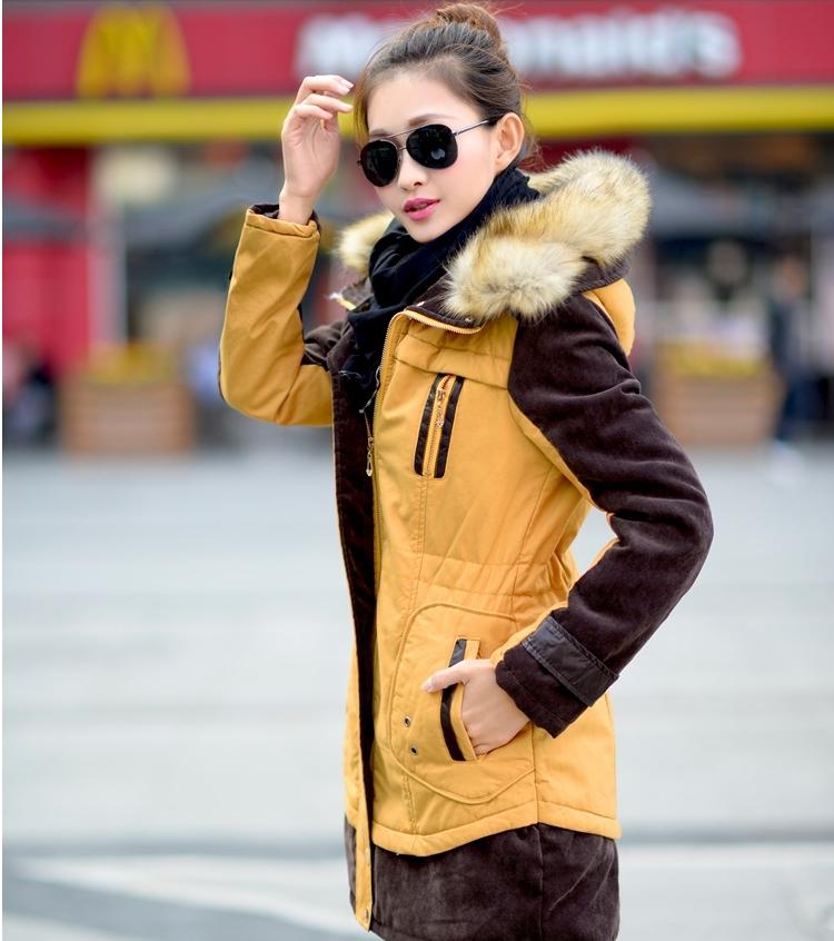 Купить Куртку Парку С Рук В Руки