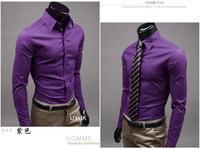 Мужская классическая рубашка slim fit,