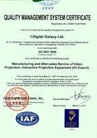 Школьная доска Digital Galaxy USB DG-100