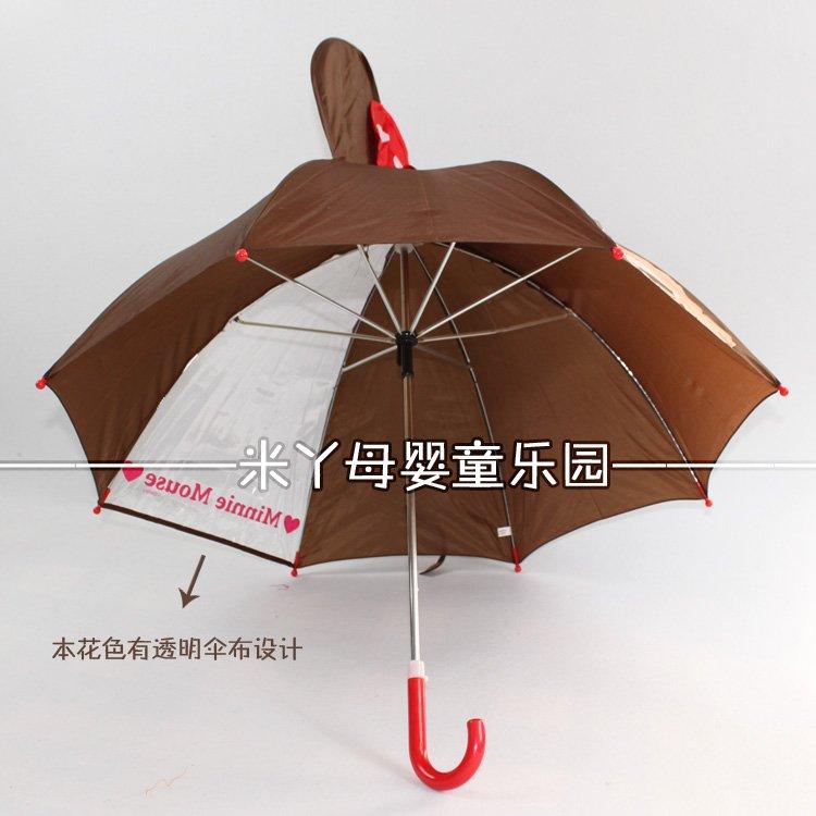 Dog Cat Umbrella Thomas Cartoon