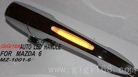 Дверная ручка mazda6/3/RX8/CX7/5 LED door handle/pull/der tuergriff/catch