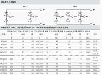 Тиристор Rectifiers, Thyristor MDS100A, V DRM V RRM 400-2600v