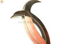Оборудование для боевых искусств ShanRen Sports Ziwu Yuanyang martical kungfu ,