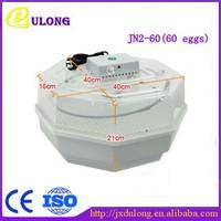 Инкубатор для куриных яиц Dulong 60 CE JN2-60