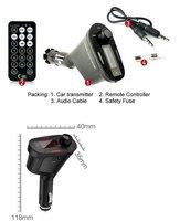 Аудио для авто MP3 FM USB SD MMC