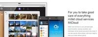 Мобильный телефон EMS Xiaomi 3 Mi3 GSM/WCDMA 3G Qualcomm Android 2G 16 /64G 13 M3