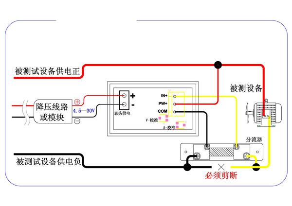 Power supply:DC 4.5v-30V.