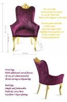 Металлические стулья оракул DC11-та