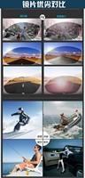 Женские солнцезащитные очки & de soleil GH02