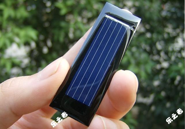 Panneau solaire avantage concurrentiel