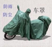 Защитный тент для мотоцикла