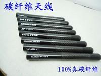 Специализированный магазин Car Antenna metal sparco carbon fiber antenna