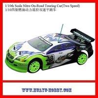 Машины HSP ahy000143