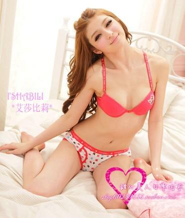 japan teen panties