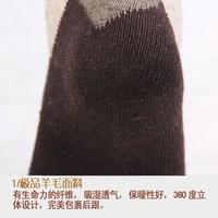 Мужские носки Celestine , 5 LPS2