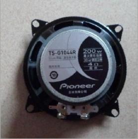 Pioneer ts g1044r